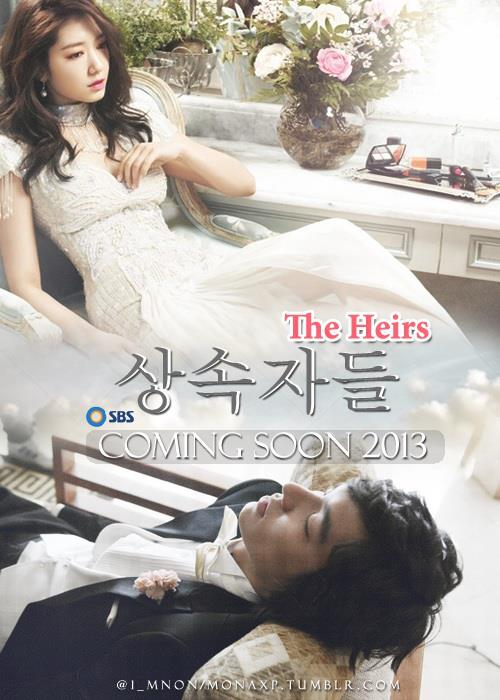 The Heirs Poster Drama