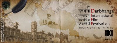 अंतरराष्ट्रीय क्षितिज आ मैथिली फिल्म लेल प्रयास
