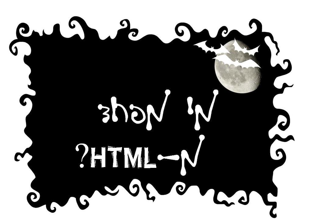 הדרכה בסיסית ל-HTML