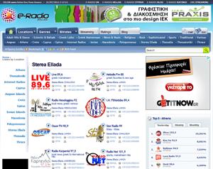 e-radio / Sterea Ellada