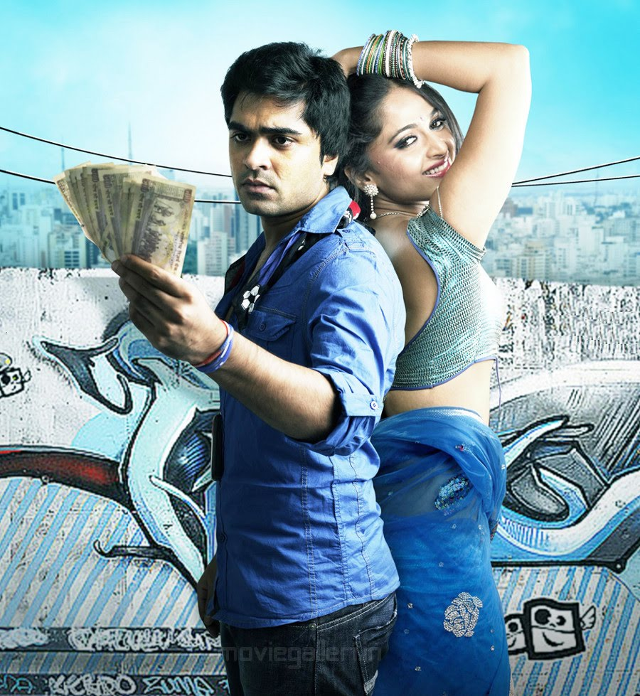 vaanam mp3 songs free download vaanam video songs online