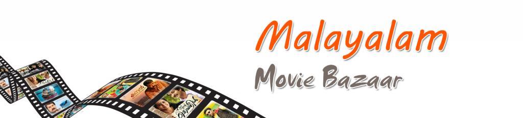 Malayalam Movie Bazaar