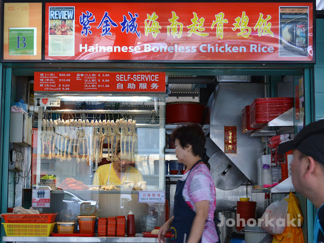 Singapore-Chicken-Rice-Trail-Bukit-Merah