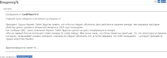 http://forums.drom.ru/world/t1152061402-p454-print.html