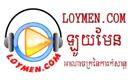 loymen