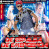Descargar: El Arias La Para Musical - De Espalda De Emergencia (Dembow 2015)