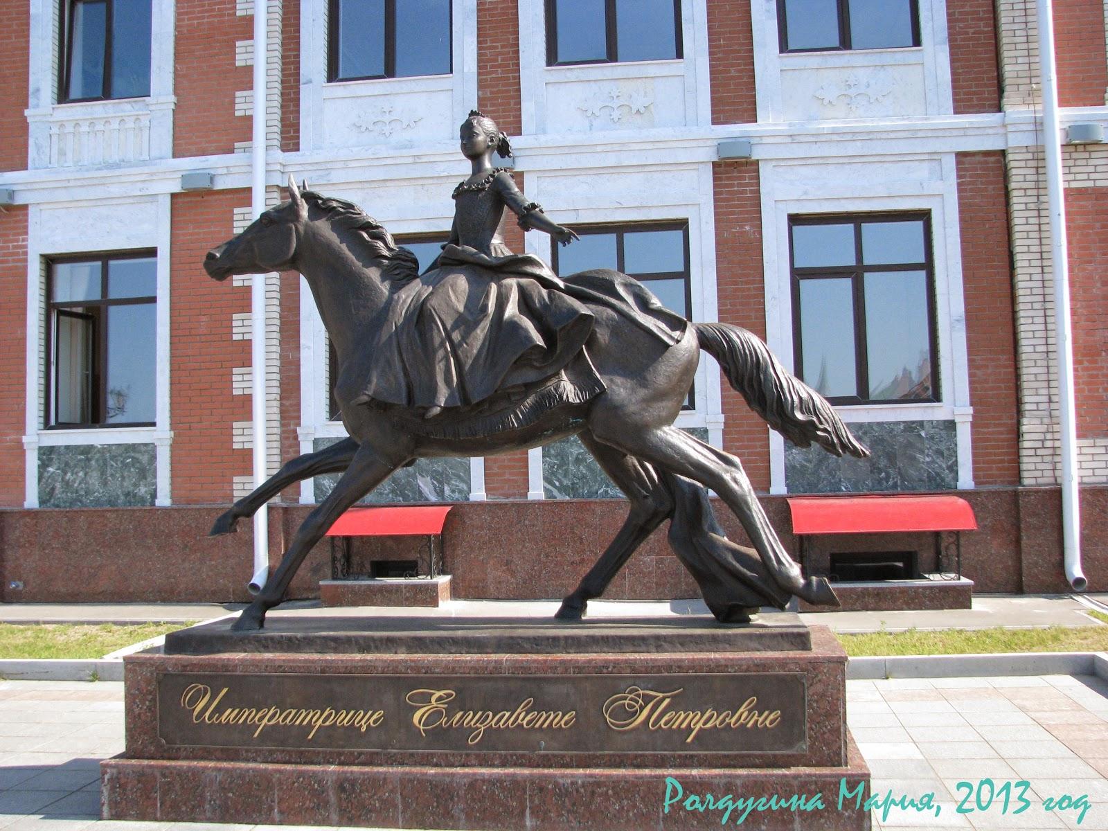 Императрица Елизавета Петровна Йошкар Ола фото