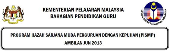 Permohonan Kemasukan Ke Institut Pendidikan Guru (IPG) 2013