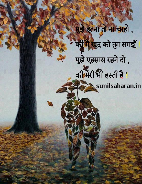love sms in hindi english messages in urdu in marathi