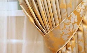 fabric textile warehouse how to make curtain tiebacks. Black Bedroom Furniture Sets. Home Design Ideas