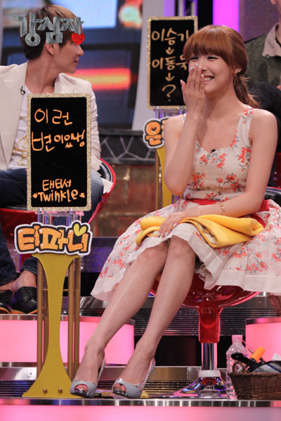 Tiffany @ Imagenes oficiales de SBS Strong Heart  120420sh5
