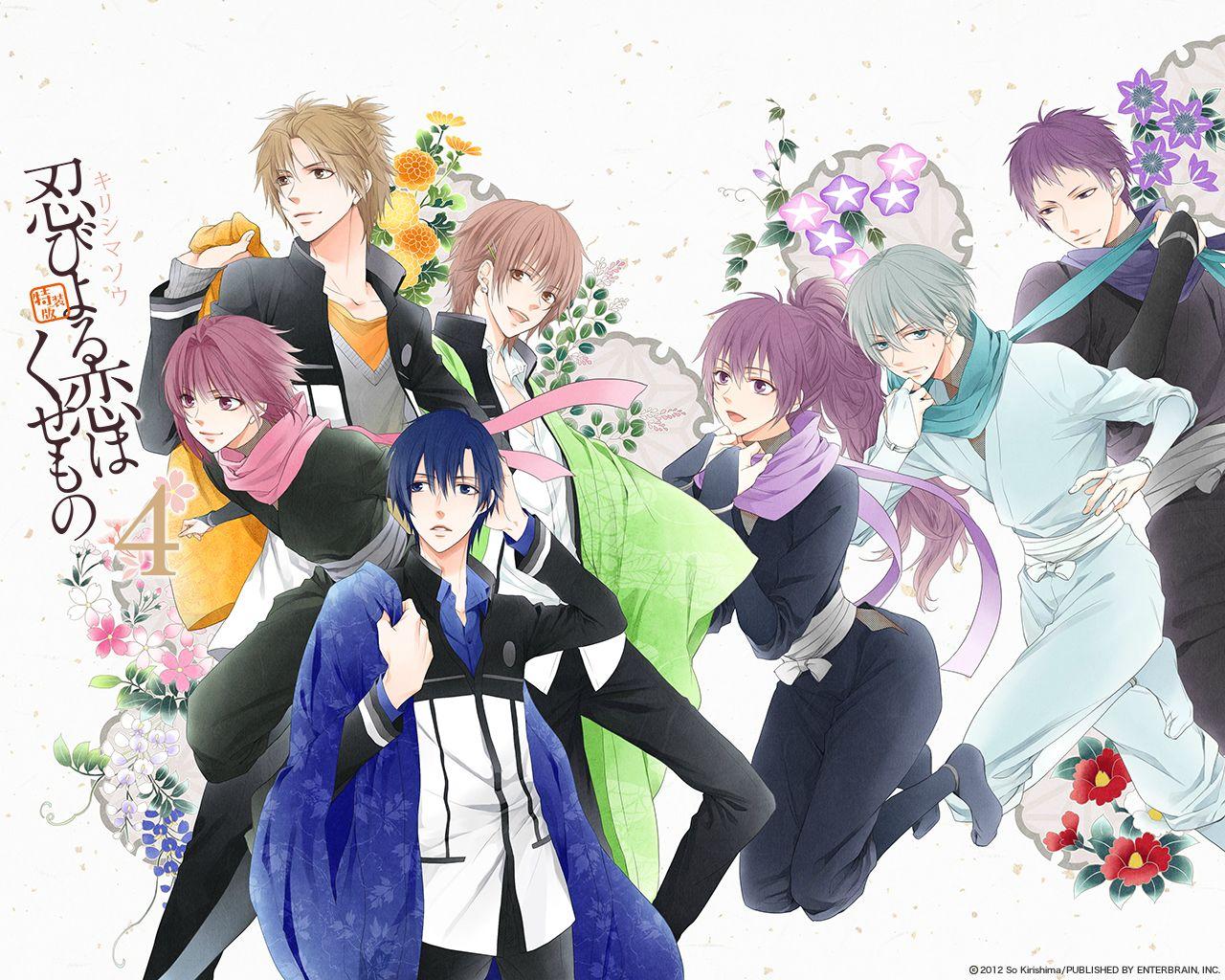 July Shoujo Manga Anime Recommendation