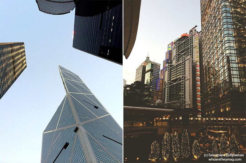 Центр Гонконга