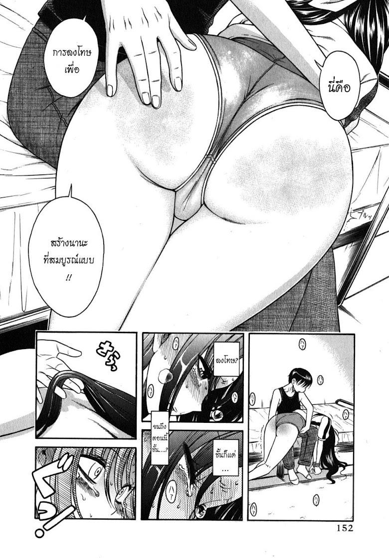Nana to Kaoru 28 - หน้า 16