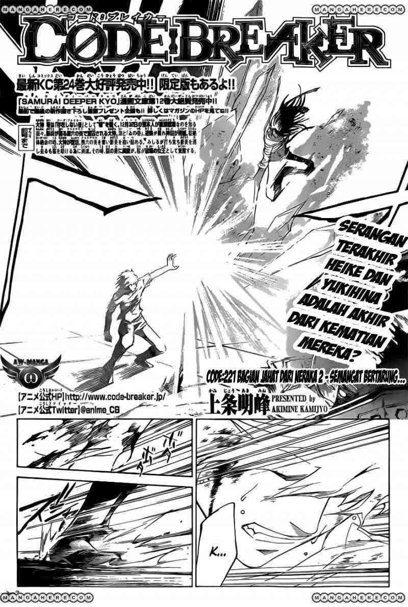Dilarang COPAS - situs resmi www.mangacanblog.com - Komik code breaker 221 - semangat bertarung 222 Indonesia code breaker 221 - semangat bertarung Terbaru 3|Baca Manga Komik Indonesia|Mangacan