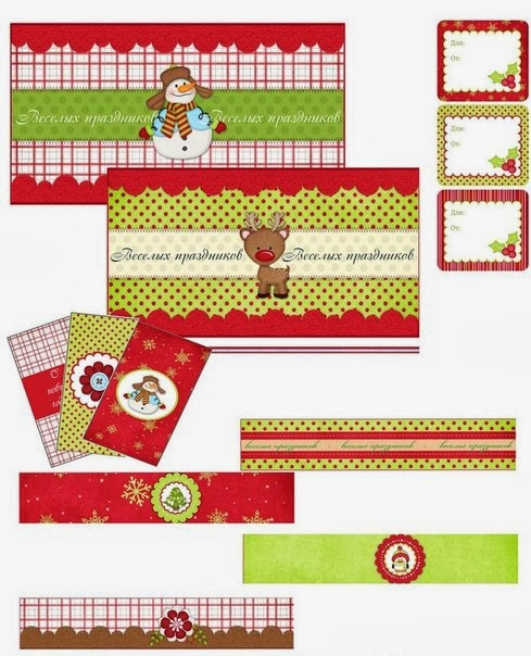 Sweet Rudolph, Snowman and Penguin Free Printable Kit.