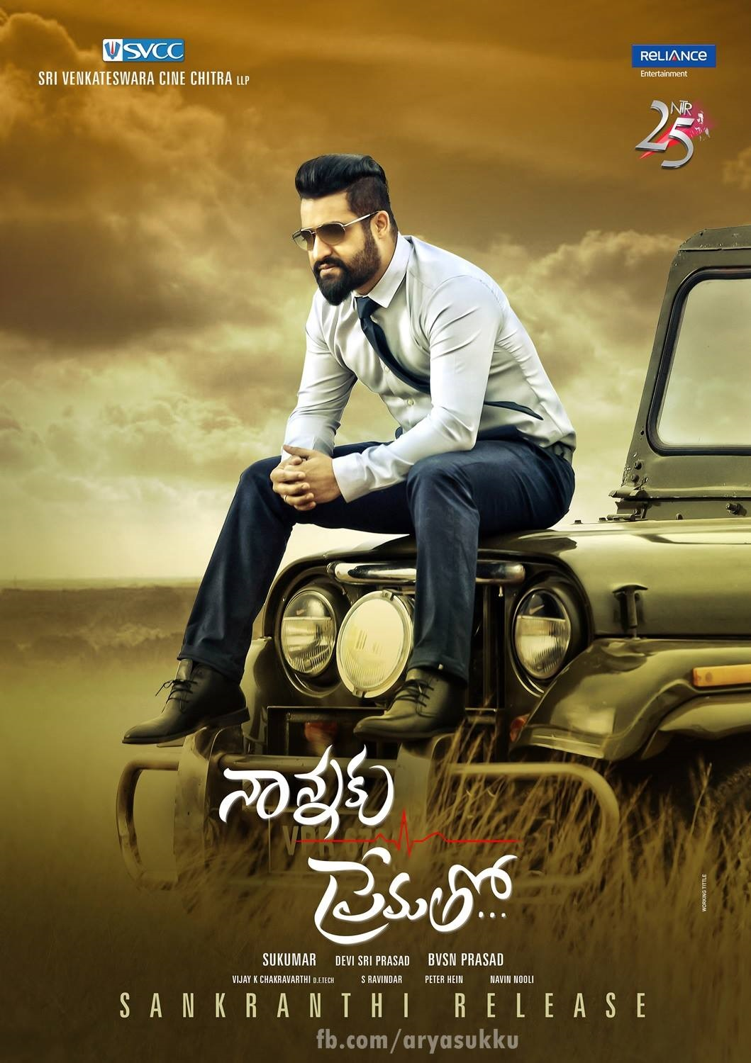 jr.ntr movies hits and flops list