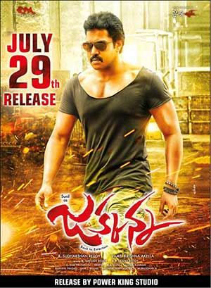 Jakkanna 2016 Hindi Dubbed Movie HDTV 720p