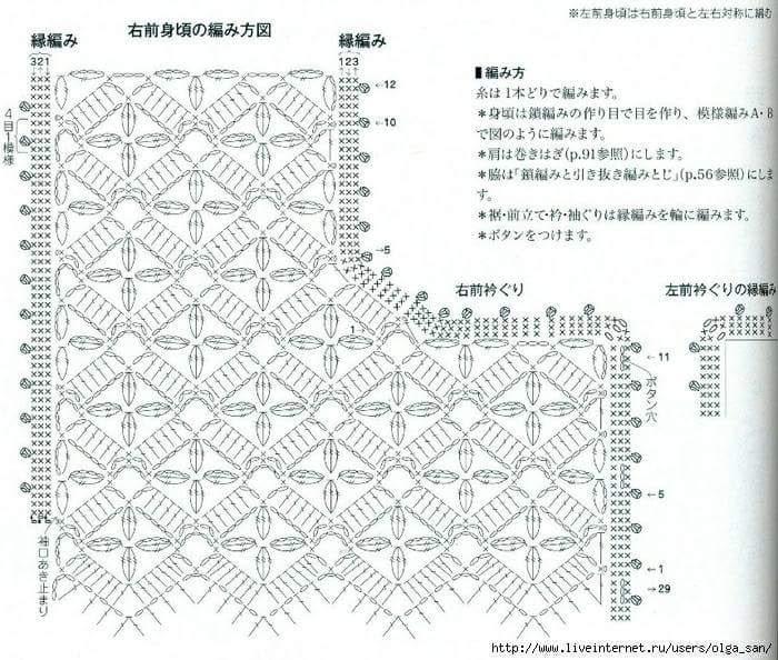 Схема вязания крючком японские журналы 93