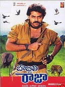 Bobbili Raja telugu Movie