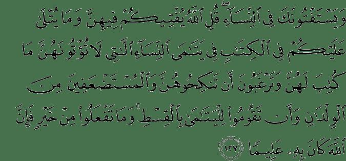 Surat An-Nisa Ayat 127