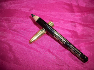 Lancome Le Crayon Khol Noir