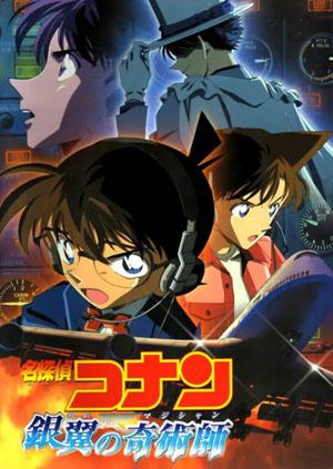 Thám Tử Conan 08: Nhà Ảo Thuật Với Đôi Cánh Bạc - Detective Conan Movie -8: Magician Of The Silver Key