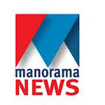 Manorama Malayalam Channel Live
