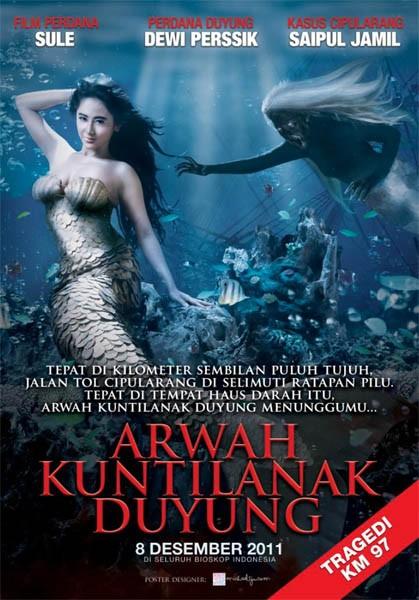 POSTER FILM ARWAH KUNTILANAK DUYUNG