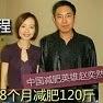 http://ssw5.blogspot.com.au/2014/06/ZhaoYiRanloseweight.html#.U60YDvl3hZk