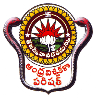 Manabadi Andhra University MCA 3rd year 2nd Sem July 2015 Results