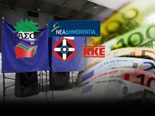 11 εκατ. ευρώ θα εισπράξουν τα κόμματα εντός της βδομάδας
