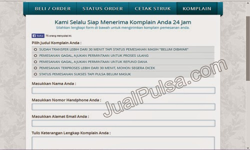 Jualpulsa.com Jual Pulsa Online Murah Terpercaya_Halaman Komplain