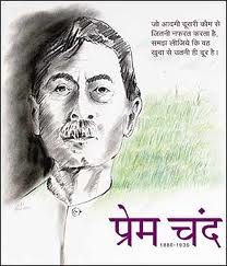the shroud by prem chand essay Someone who couldn't cover her body while she lived, needs a shroud now as she lays dead)  in his short essay 'premchand ke fate joote' (premchand's torn .