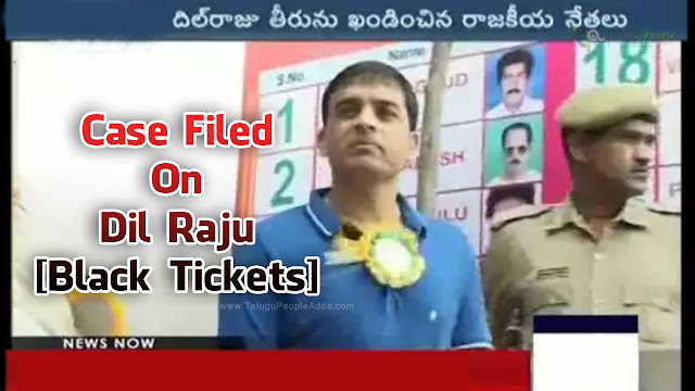 "Case Filed On Dil Raju For Selling ""Baahubali"" Movie Black Tickets"
