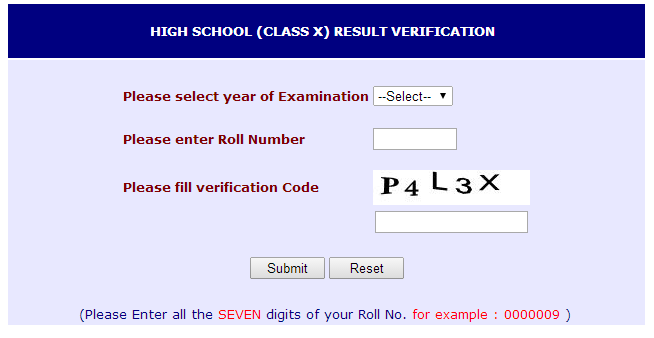 UP Board 10th class Result 2015