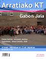 Gabon Jaia 2013 Artea