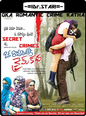 Oka Romantic Crime Katha 2014 (Hindi Dubbed)