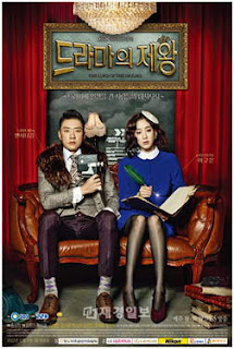 The King of Dramas (K-Drama - Ongoing) 200mb mini MP4