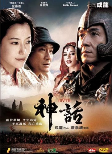 Thần Thoại - The Myth (2005)
