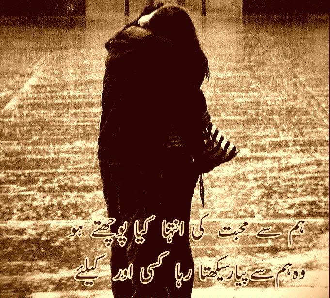 Sad SMS in Hindi In Urdu in English image pic marathi wallpaper in ...