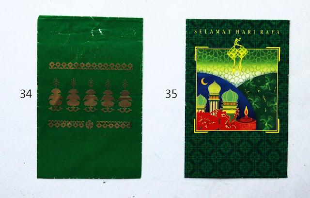 sampul duit raya tahun 1995