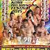 RESULTADOS - Dragon Gate Kobe Pro-Wrestling Festival 2015 (20/07/2015)