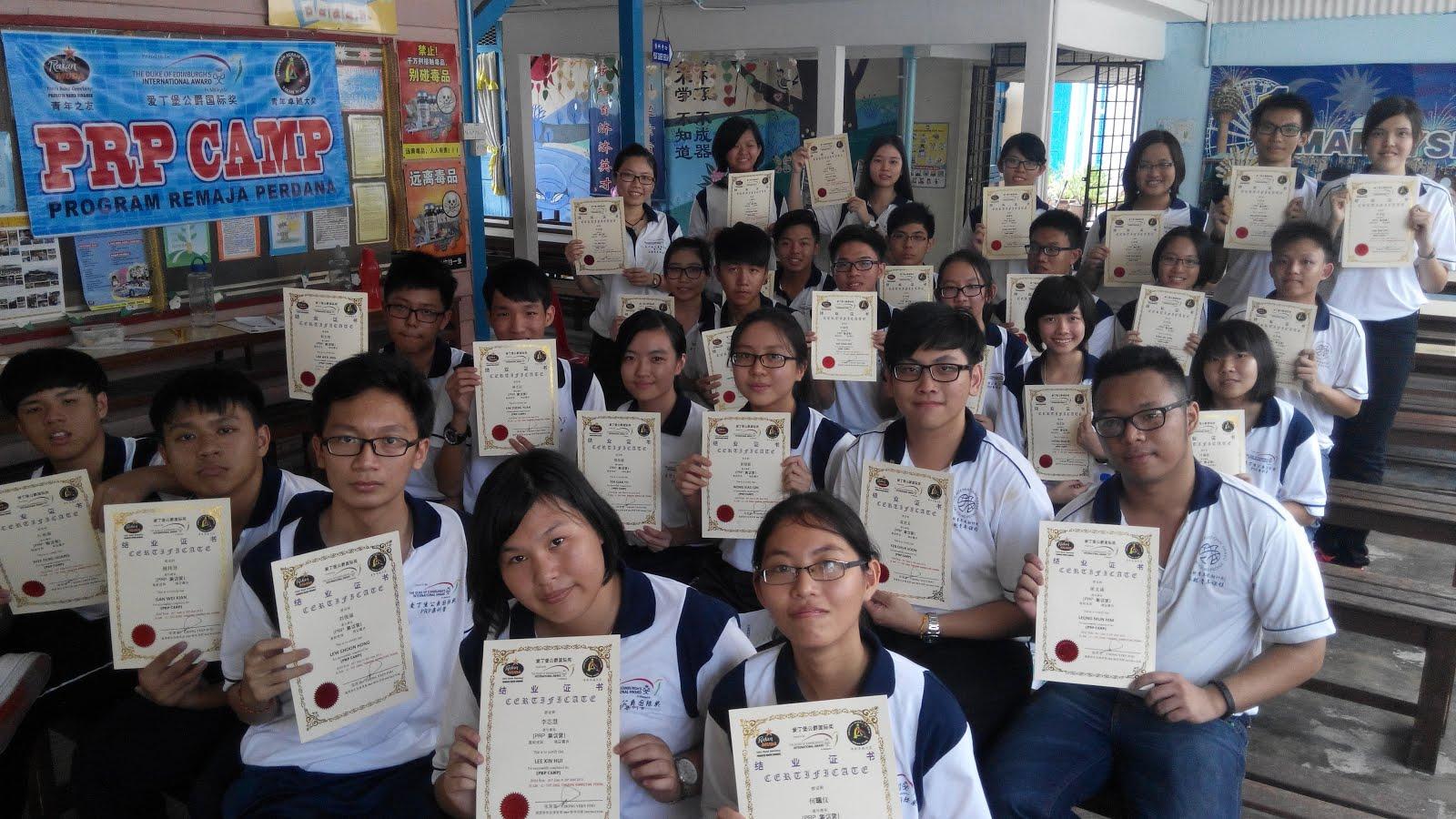 PRP集训营-巴占6月/2015
