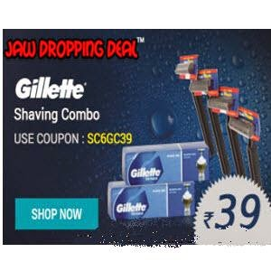 Buy Gillette Series Shave Gel 25g Pack of 2 and Presto Razor pack of 4 with Rs. 1 cluebucks for Rs. 55 at Shopclues: Buytoearn