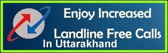 BSNL uttarakhand landline offer