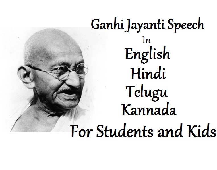 Essay on Mahatma Gandhi for Students, Children and