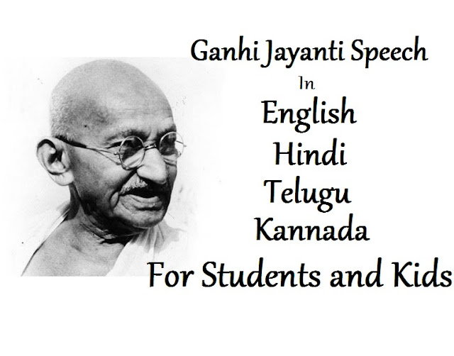 lines on mahatma gandhi in english