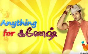Anything For Ganesh 21-10-2015 Vendhar TV Ayutha Poojai Special Program