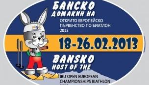 BIATHLÓN-Europeo de Bansko 2013